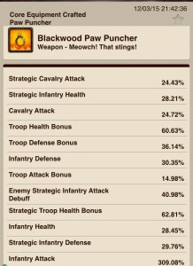 Blackwood Paw Puncher Core